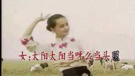 於菟视频《兄妹开荒》【陕北民歌】(老人学唱歌)