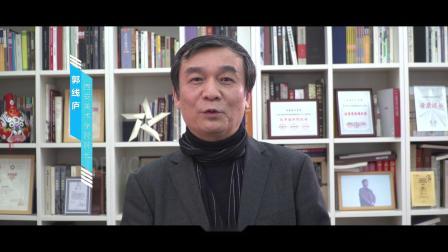 """""""三园""""绘长安  共筑创世梦 ——长安区校地融合发展回顾片(样片)"""