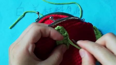 白羊材料包店手工DIY钩针毛线玩偶编织创意挪车牌草莓包配件