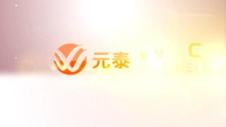 激光在皮肤科的应用-亚太峰会(赵)9