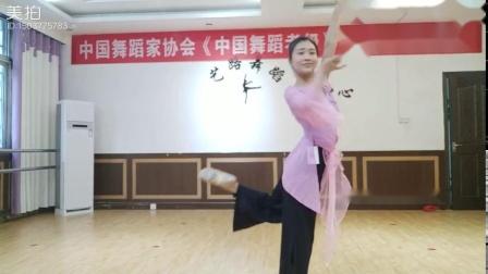阜阳艺路成人古典舞望春风完整视频展示