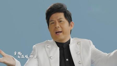 中国梦歌曲【幸福像阳光一样】fybxzk