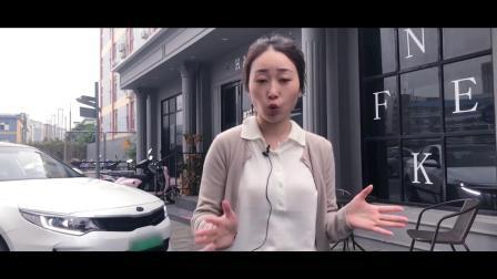 试驾全新起亚K5 PHEV版车型,小姐姐带你去韩流之地!
