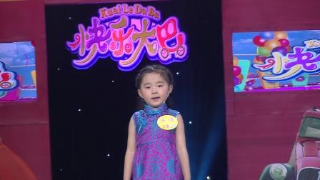 许颂(贝贝)在中央电视台少儿频道《快乐大巴》演唱歌曲《生僻字》