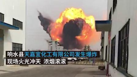 盐城化工厂爆炸:5公里外窗框震脱落