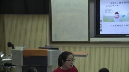 湖北省随州市曾都区文峰学校(刘爽)小学人教版二年级数学下册+第九单元推理第一课时
