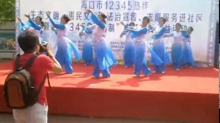 海口市群众艺术文工团舞蹈队.参加12345政府热线演出