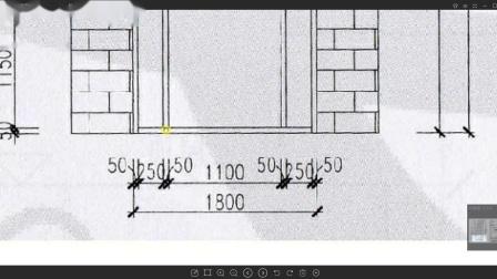 建筑图元01-幕墙-墙体综合+横艇布置