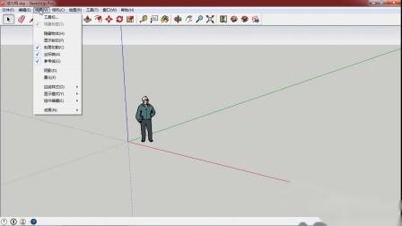 2-3 SketchUp2015操作界面