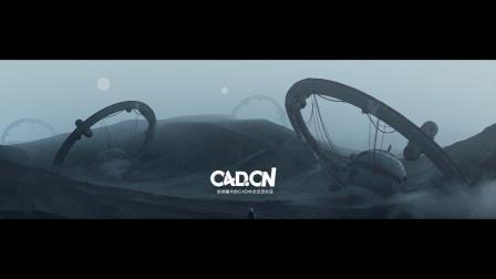 C4D外星科幻场景动画工程 C4DCN
