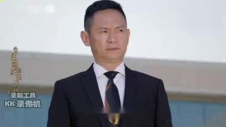 《生逢灿烂的日子》 第47集(大结局) 精彩看点