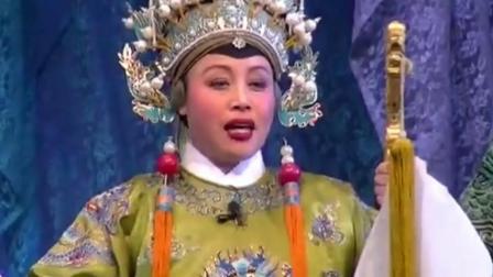 商丘市豫剧二团经典剧目《辕门斩子》-见母一折,刘忠河