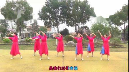 菡岚舞蹈队-和祖国在一起(编舞:正豆)