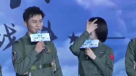 范冰冰坦言苹果假戏真做,佟大为称她很敬业,李晨不要紧的精彩回