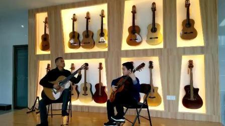 《月光》二重奏   演奏  陆艺 况健卫   涪陵陆艺吉他艺术中心