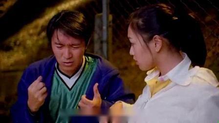 我在【群星】97家有囍事 (1997) [數碼修復版粵語中字]截取了一段小视频