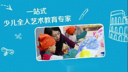 少儿艺术培训加盟——晶橙教育集团