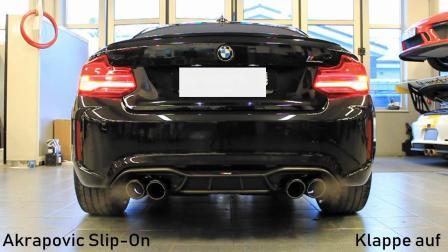 BMW M2 Competition Akrapovic Slip On Soundcheck--宝马M2雷霆版升级AK天蝎钛合金排气