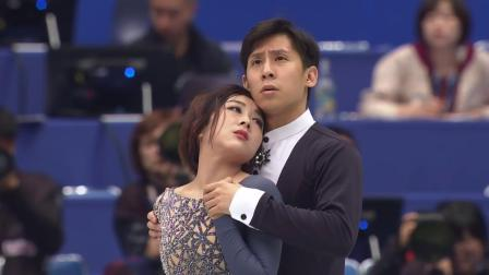 Wenjing SUI & Cong HAN 隋文静 韩聪 2019 Worlds SP