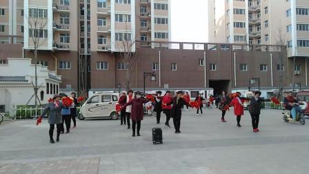 滏兴国际广场舞