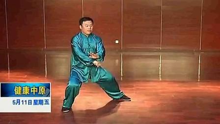 陈氏太极新架一路 教学   14掩手肱拳   张东武