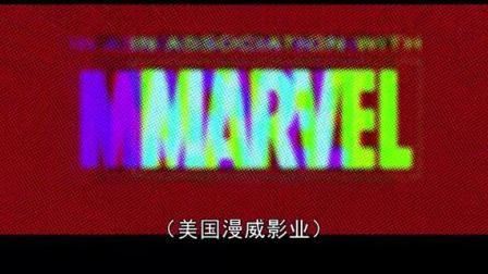 我在蜘蛛侠:平行宇宙截了一段小视频