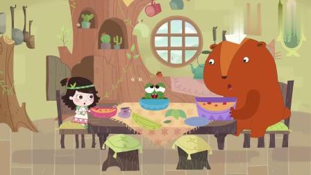 《艾米咕噜》泡泡蛙离家出走了,到艾米家蹭饭吃!