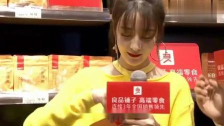 亚太区最美100张面孔出炉,杨超越成中国第一美,排名让网友惊讶