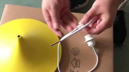 三头马卡龙灯罩安装视频