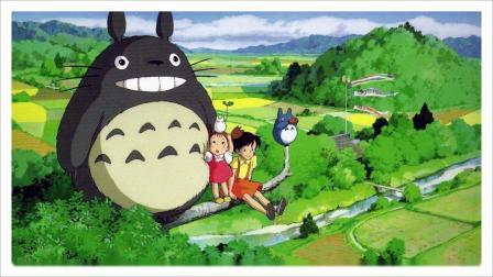 宫崎骏动漫-龙猫-芊芊