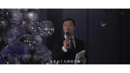 2019荆州婚秀-《白首不相离》正式版-李瑞