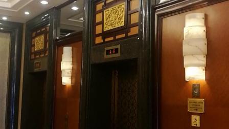 世纪金源大饭店电梯(4楼不停)