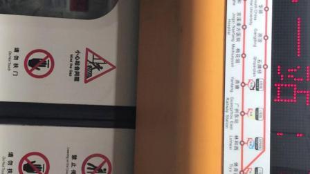 广州地铁3号线