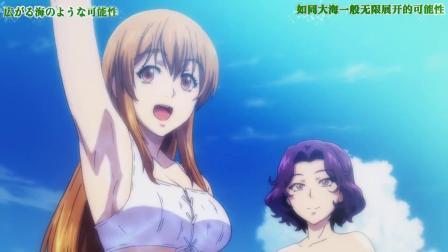 【1080P】碧蓝之海 OP Grand Blue【片头曲】