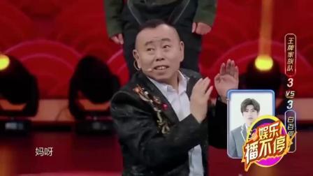 潘长江直播回应蔡徐坤一事:我们俩都是受害者