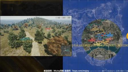 【MsJoy解说】PKL韩国绝地求生联赛 第六周最终日 (3)