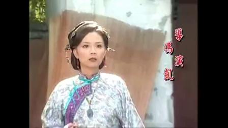 宋逸民韩瑜主演主唱台湾电视连续剧青龙好汉主题曲