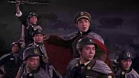 现代京剧《奇袭白虎团》选段