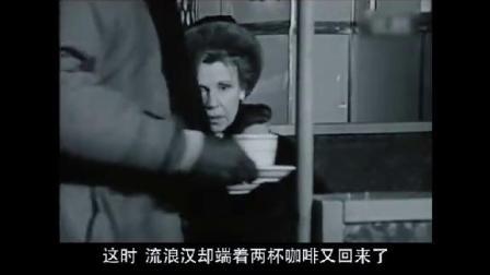 妇人买的沙拉流浪汉却吃得开心,吃完才发现到底是谁动了谁的沙拉!——《误餐》(3)