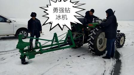 依安县发明达人刘凤勇钻冰神器挖冰机