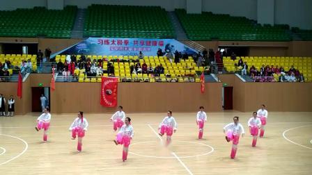 福泉市太极拳协会~2019福文化旅游节太极拳邀请赛
