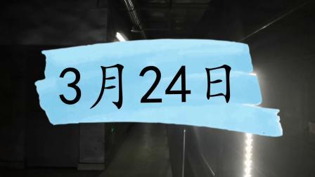 【视频来自爱奇艺@163ABCSI//Beijingtz】8号线中国美术馆南锣鼓巷