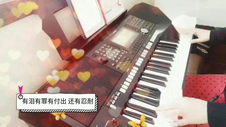 雅马哈PSR-S975电子琴Beyond《情人》