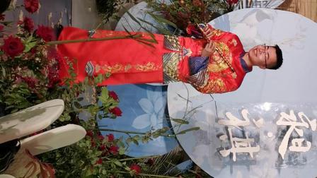 廣安鄰水縣中式婚禮(鄰水好客東方酒店)