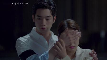 Lyn, Hanhae - Love (你也是人类吗 OST 2) (1080p)