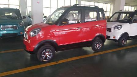 新款五门四座微电轿-H7