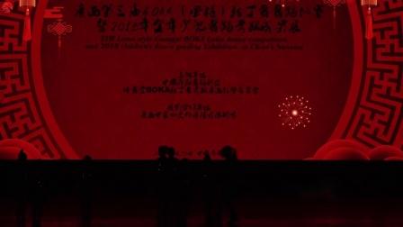20.拉丁娃娃-钦州市灵山县音符飞舞艺术培训中心