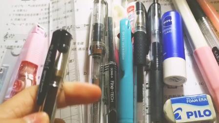 唠嗑+   _我的笔袋里有什么