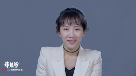 """李念演员特辑:""""生活化""""的小公主朱丽"""