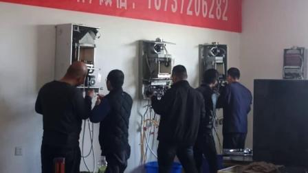 壁挂炉维修培训正在进行,那里学习壁挂炉维修